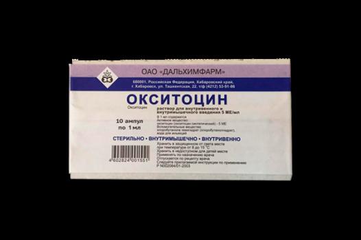 ОКСИТОЦИН Р-Р В/В И В/М 5МЕ/МЛ 1МЛ №10 ДХФ в Красноярске