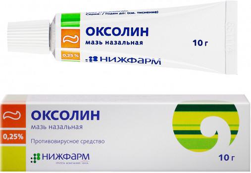 ОКСОЛИНОВАЯ МАЗЬ 0,25% 10Г НИЖ в Челябинске