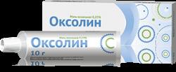 ОКСОЛИНОВАЯ МАЗЬ 0.25% 10Г ОЗН в Туле
