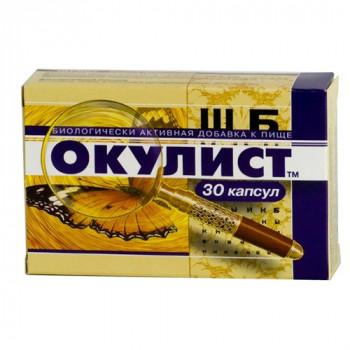 ОКУЛИСТ КАПС. №30 БАД в Красноярске