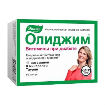 ОЛИДЖИМ КАПС. ПРИ ДИАБЕТЕ №60 БАД в Красноярске