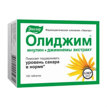 ОЛИДЖИМ ТАБ. №100 БАД в Томске