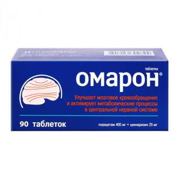 ОМАРОН ТАБ. №90 в Красноярске