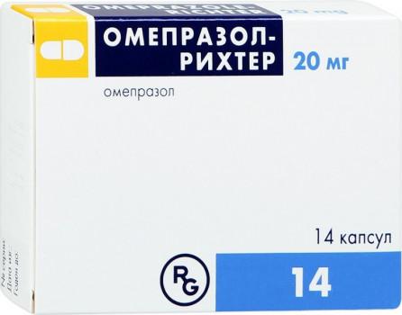 ОМЕПРАЗОЛ-РИХТЕР КАПС. 20МГ №14 в Туле