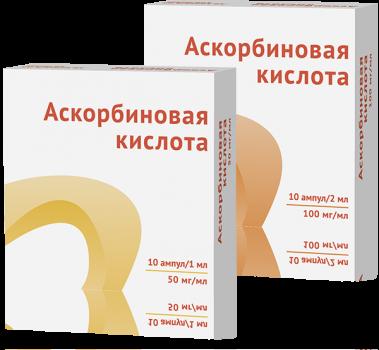 АСКОРБИНОВАЯ К-ТА Р-Р В/В И В/М 5% 1МЛ №10 ОЗН в Хабаровске