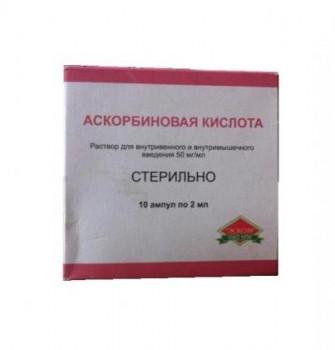 АСКОРБИНОВАЯ К-ТА Р-Р В/В И В/М 5% 2МЛ №10 ЭСК в Чебоксарах