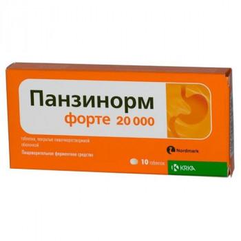 ПАНЗИНОРМ ФОРТЕ 20000 ТАБ. П.О КШ/РАСТВ №10 КРР в Туле