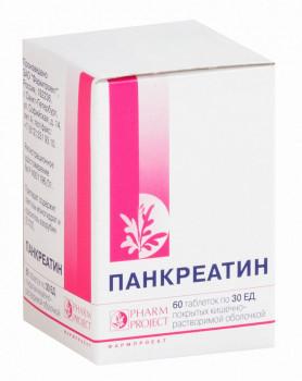 ПАНКРЕАТИН ТАБ. П.О КШ/РАСТВ 30ЕД (ФЛ) №60 в Чебоксарах