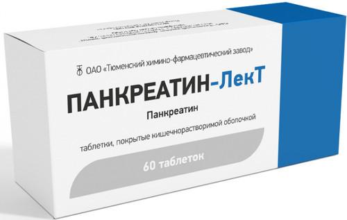 ПАНКРЕАТИН-ЛЕКТ ТАБ. П.О КШ/РАСТВ №15Х4 в Туле