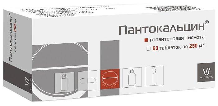 ПАНТОКАЛЬЦИН ТАБ. 250МГ №50 в Томске