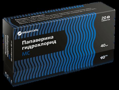 ПАПАВЕРИН Г/ХЛ МС ТАБ. 40МГ №20 в Томске