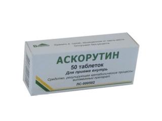АСКОРУТИН ТАБ. №50 ВИФ в Екатеринбурге