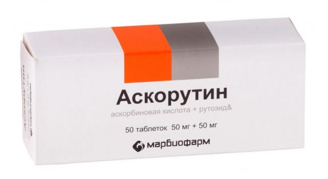 АСКОРУТИН ТАБ. №50 МАФ в Чебоксарах
