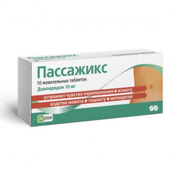 ПАССАЖИКС ТАБ. ЖЕВ. 10МГ №10 в Туле