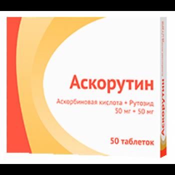 АСКОРУТИН ТАБ. №50 ОЗН в Чебоксарах
