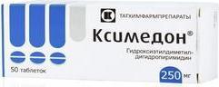 КСИМЕДОН ТАБ. 250МГ №50 ТХП в Хабаровске