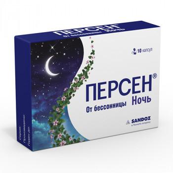 ПЕРСЕН НОЧЬ КАПС. №10 в Томске