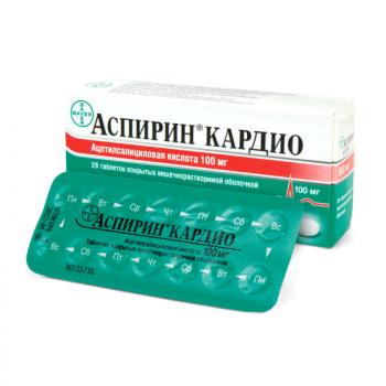 АСПИРИН КАРДИО ТАБ. П.О КШ/РАСТВ 100МГ №28 в Хабаровске