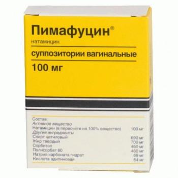 ПИМАФУЦИН СУПП. ВАГ. 100МГ №6 в Хабаровске