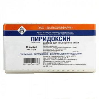 ПИРИДОКСИН (ВИТ В6) Р-Р ДЛЯ ИН. 5% 1МЛ №10 ДХФ в Туле