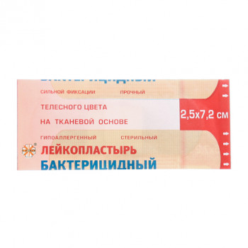 ПЛАСТЫРЬ БАКТЕРИЦИДНЫЙ 2,5Х7,2СМ в Санкт-Петербурге
