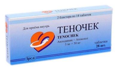 ТЕНОЧЕК ТАБ. №28 в Ярославле