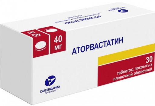 АТОРВАСТАТИН ТАБ. П.П.О. 40МГ №30 КНФ в Томске