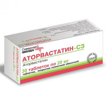 АТОРВАСТАТИН-СЗ ТАБ. П.П.О. 20МГ №30 в Хабаровске