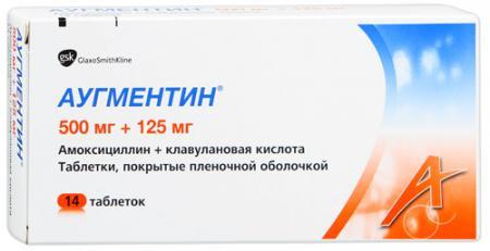 АУГМЕНТИН ТАБ. П.П.О. 500МГ+125МГ №14 в Хабаровске