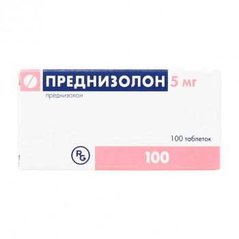 ПРЕДНИЗОЛОН ТАБ. 5МГ №100 ГРФ в Туле