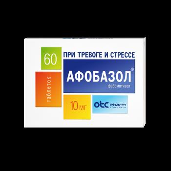 АФОБАЗОЛ ТАБ. 10МГ №60 в Томске
