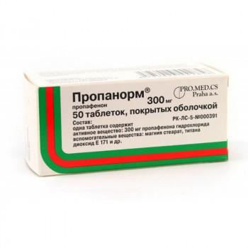 ПРОПАНОРМ ТАБ. П.П.О. 300МГ №50 в Екатеринбурге