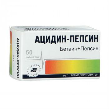 АЦИДИН-ПЕПСИН ТАБ. №50 в Чебоксарах