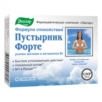 ПУСТЫРНИК ФОРТЕ ТАБ. 550МГ №40 БАД в Ярославле