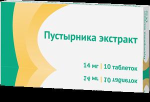 ПУСТЫРНИК ЭКСТРАКТ ТАБ. 14МГ №10 ОЗН в Екатеринбурге