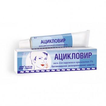 АЦИКЛОВИР МАЗЬ ГЛАЗН. 3% 5Г СИН в Челябинске