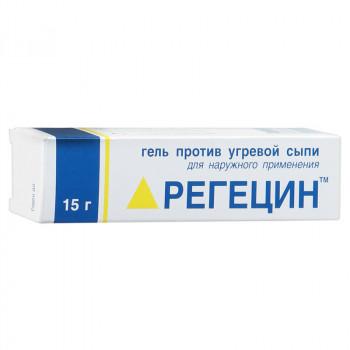 РЕГЕЦИН ГЕЛЬ ПРОТИВ УГРЕВОЙ СЫПИ 15Г в Санкт-Петербурге