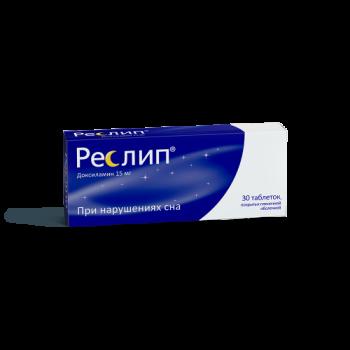 РЕСЛИП ТАБ. П.П.О. 15МГ №30 в Екатеринбурге