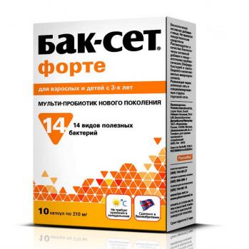 БАК-СЕТ ФОРТЕ КАПС №10 БАД в Томске