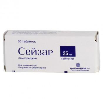 СЕЙЗАР ТАБ. 25МГ №30 в Хабаровске
