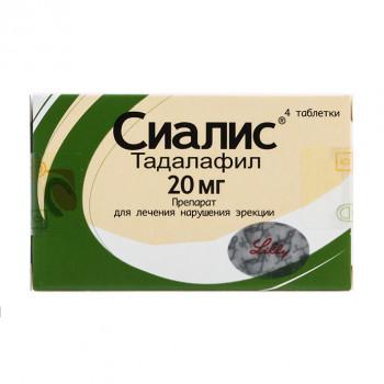 СИАЛИС ТАБ. 20МГ №4 в Хабаровске