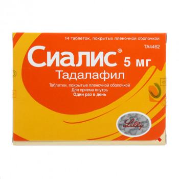 СИАЛИС ТАБ. 5МГ №14 в Хабаровске