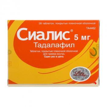 СИАЛИС ТАБ. 5МГ №28 в Екатеринбурге