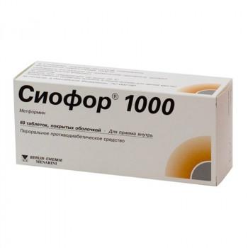 СИОФОР 1000 ТАБ. П.П.О №60 в Курске