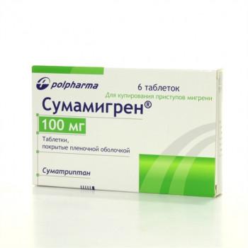 СУМАМИГРЕН ТАБ. П.О 100МГ №6 в Екатеринбурге