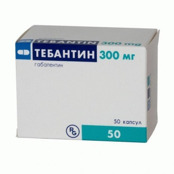 ТЕБАНТИН КАПС. 300МГ №50 в Туле