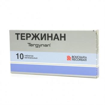 ТЕРЖИНАН ТАБ. ВАГ. №10 в Чебоксарах