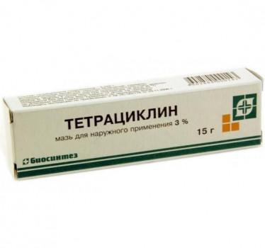 ТЕТРАЦИКЛИН МАЗЬ 3% 15Г БСЗ в Чебоксарах