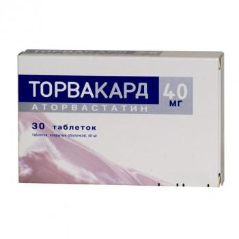 ТОРВАКАРД ТАБ. П.П.О. 40МГ №30 в Чебоксарах