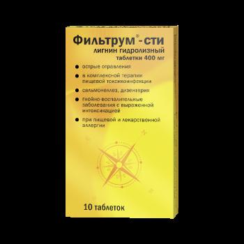ФИЛЬТРУМ-СТИ ТАБ. 400МГ №10 в Курске